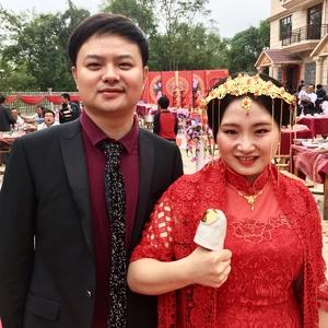 The Golden Thumb feat. Lin & Frank
