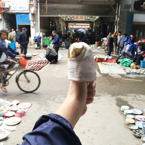The Golden Thumb @Jingdezhen