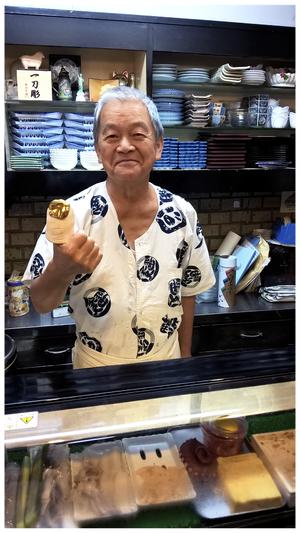 The Golden Thumb feat. Fusao Sano