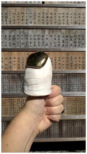 The Golden Thumb @Nikko Tosho-gu