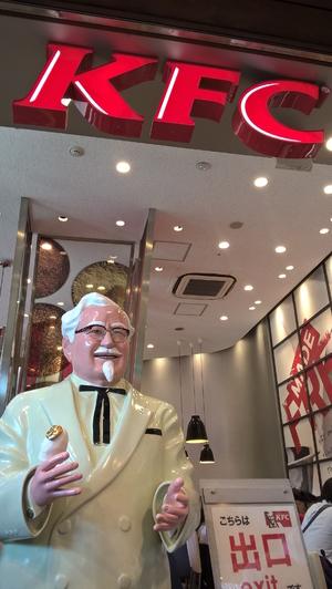 The Golden Thumb @KFC
