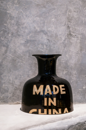 MADE IN CHINA CUT VASE