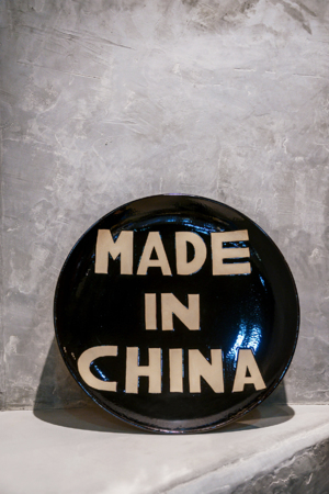 MADE IN CHINA PLATE (big)