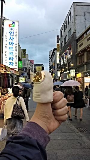 The Golden Thumb @Seoul