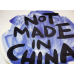 NOT MADE IN CHINA PLATE #19